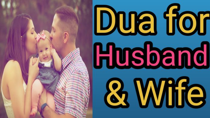http://www.duasinislam.com/dua-for-husband/dua-for-husband-and-wife/