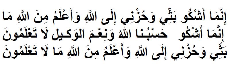Talaq ki dua | Talaq karne ka surah amal | Talaq lene ka wazifa