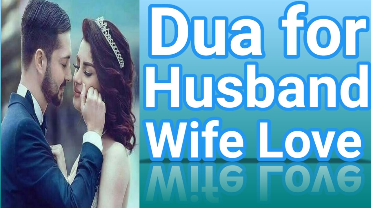http://www.duasinislam.com/tag/dua-for-husband-wife-love/