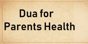 http://www.duasinislam.com/dua-for-parents-health/dua-for-parents-health/