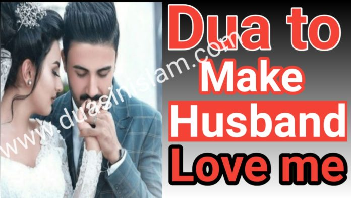 http://www.duasinislam.com/dua-for-husband-love/dua-to-make-my-husband-love-me/