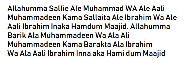 duas in Islam - Love life solution