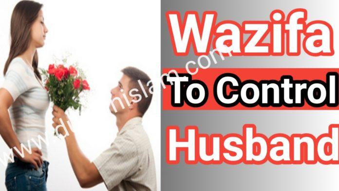 http://www.duasinislam.com/wazifa-to-control-husband/strong-wazifa-to-control-husband/