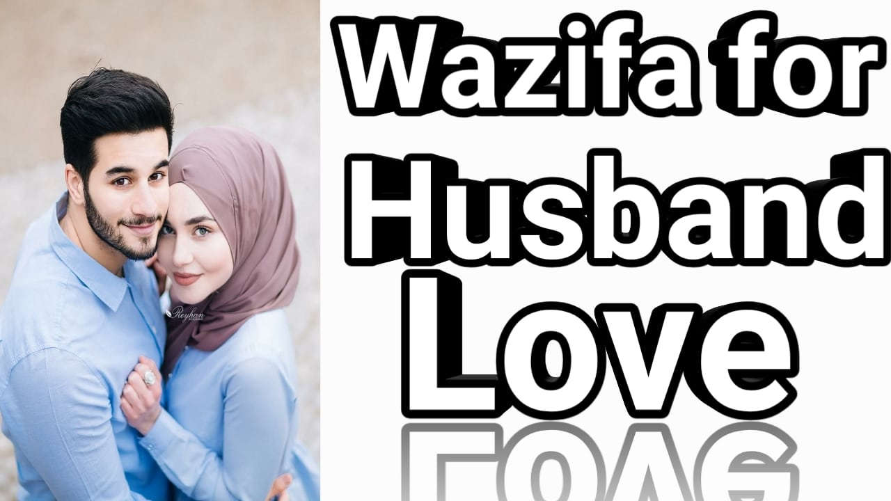http://www.duasinislam.com/tag/wazifa-for-husband-love/