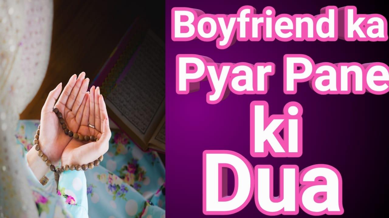 http://www.duasinislam.com/tag/boyfriend-ka-pyar-pane-ki-dua/