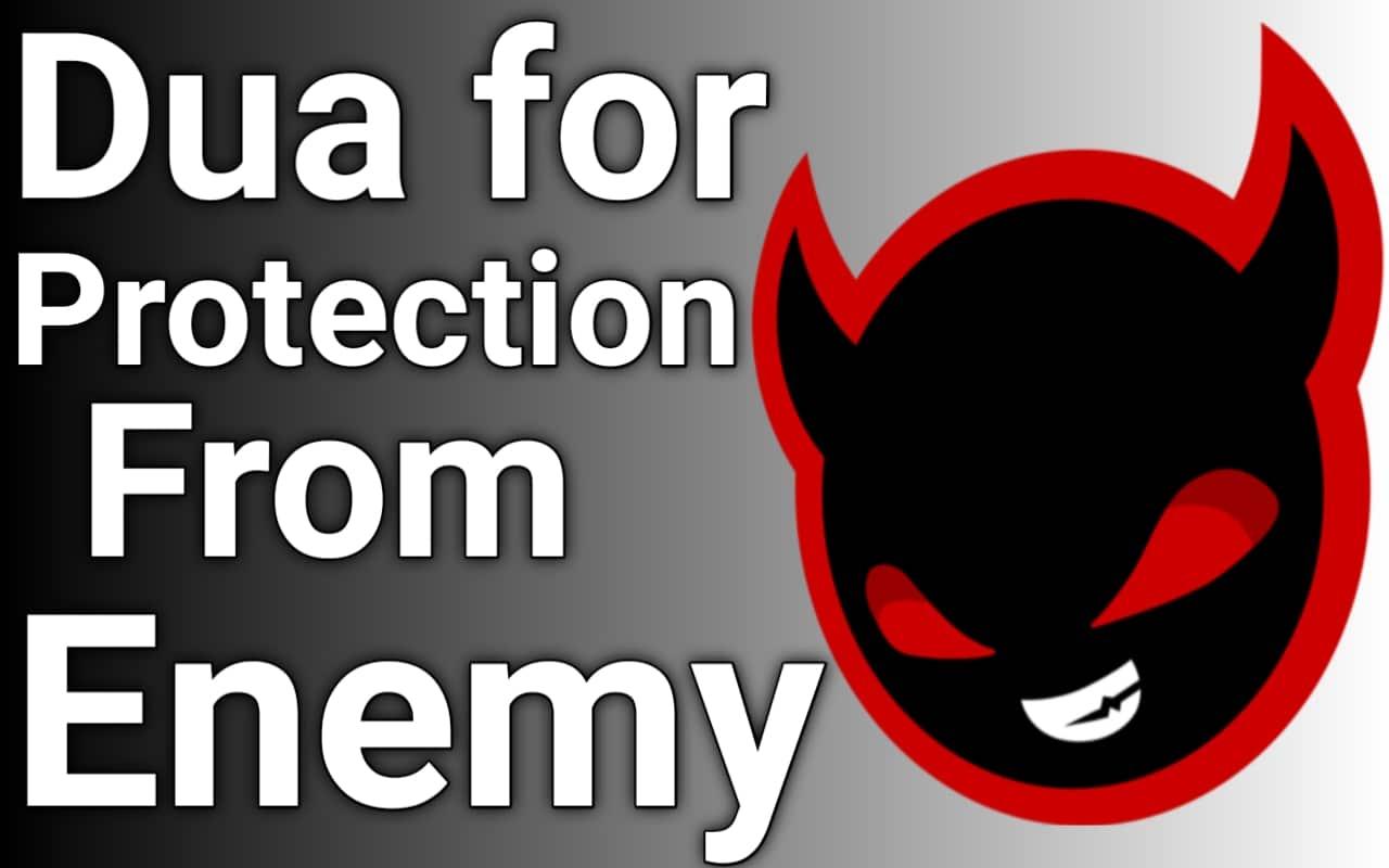 http://www.duasinislam.com/dua/dua-for-protection-from-enemies/