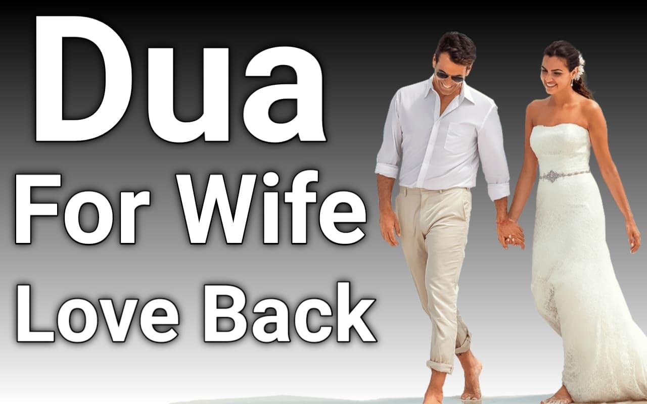 http://www.duasinislam.com/dua/dua-for-wife/