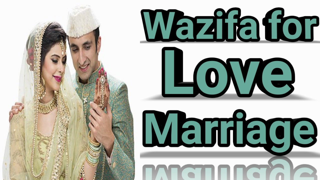 http://www.duasinislam.com/tag/wazifa-for-love-marriage-surah-ikhlas/