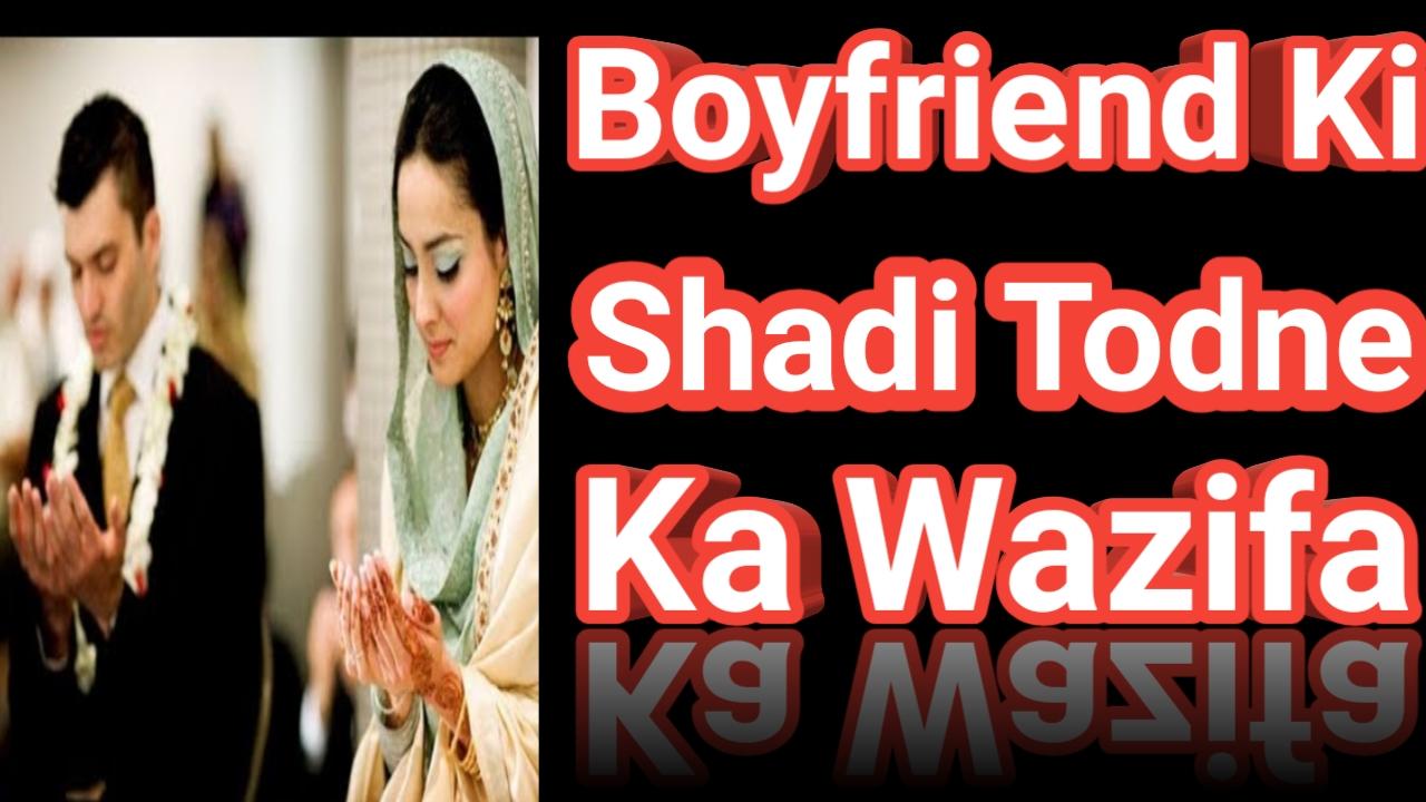 https://www.duasinislam.com/tag/boyfriend-ki-shadi-todne-ka-wazifa/