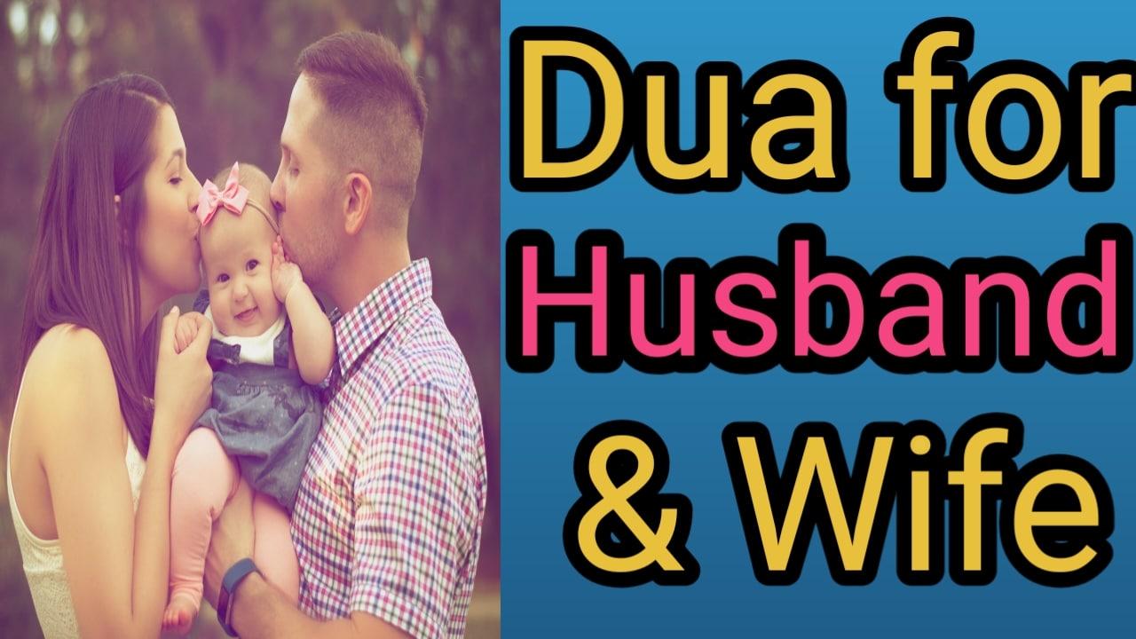 https://www.duasinislam.com/dua-for-husband/dua-for-husband-and-wife/