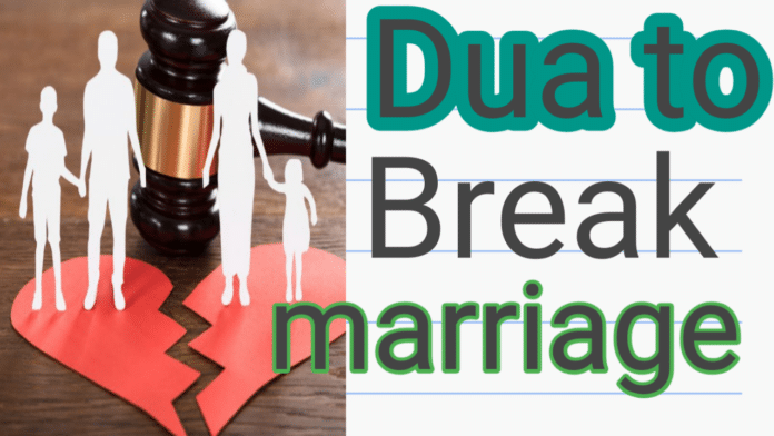 https://www.duasinislam.com/dua-to-break-marriage/dua-to-break-unlawful-marriage/