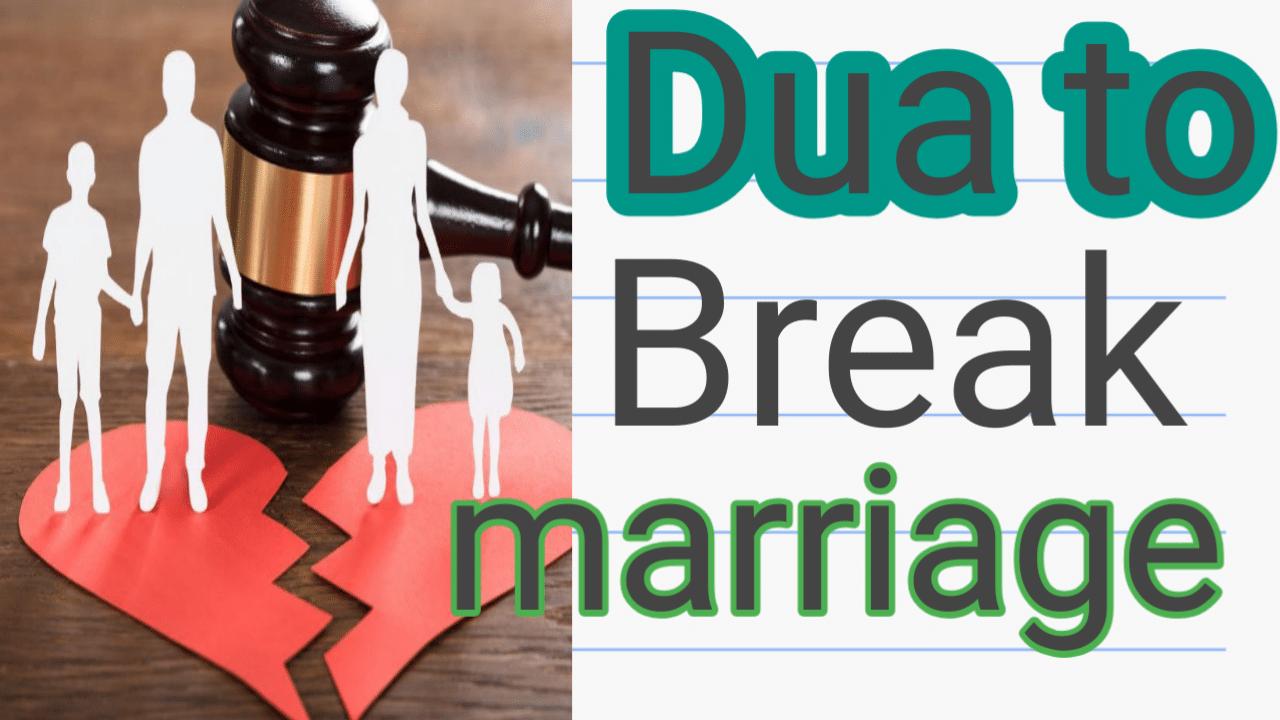 https://www.duasinislam.com/dua-to-break-marriage/dua-to-break-unlawful-marriage/