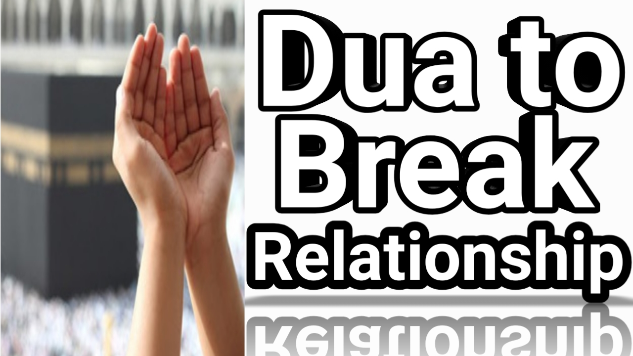 https://www.duasinislam.com/tag/dua-to-break-relationship/