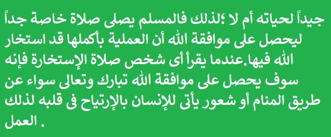 https://www.duasinislam.com/talaq-ki-dua/talaq-ki-dua/