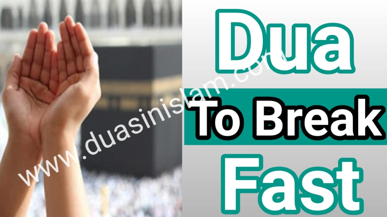 https://www.duasinislam.com/dua-to-break-fast/best-dua-to-break-fast/