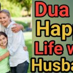 https://www.duasinislam.com/dua-for-happy-life/dua-for-happy-life-with-husband/