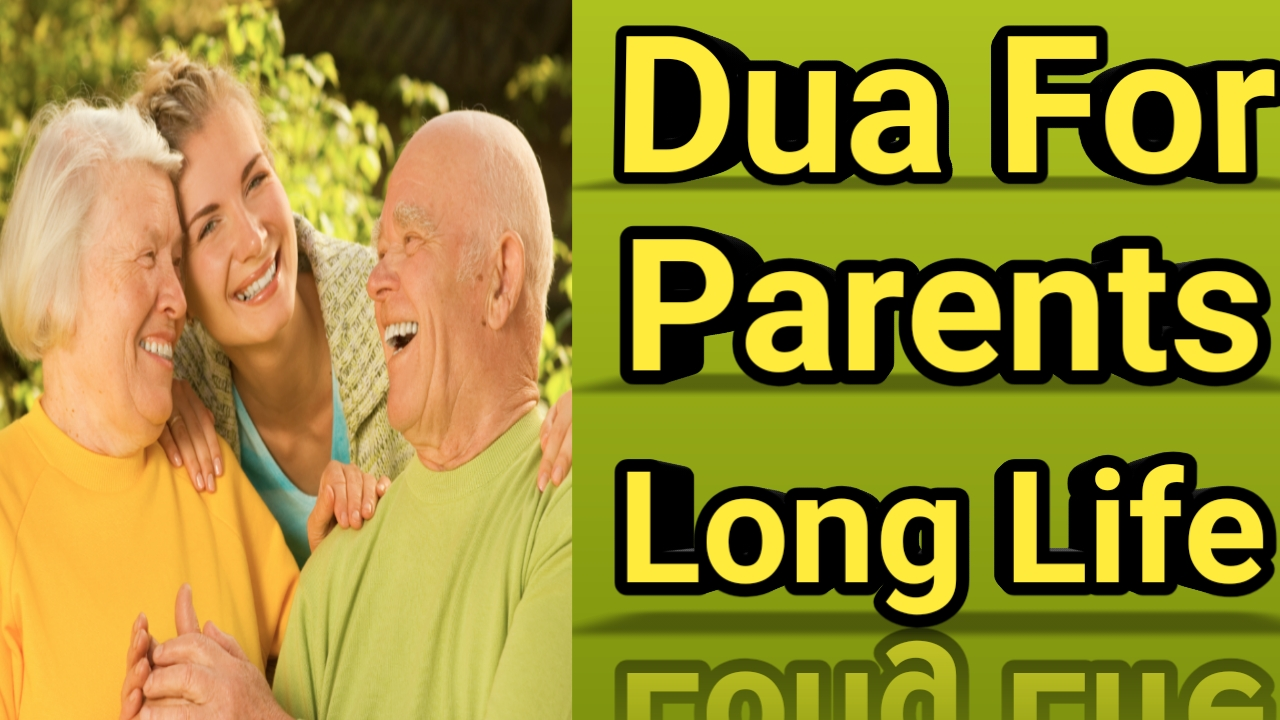 https://www.duasinislam.com/tag/dua-for-parents-long-life/