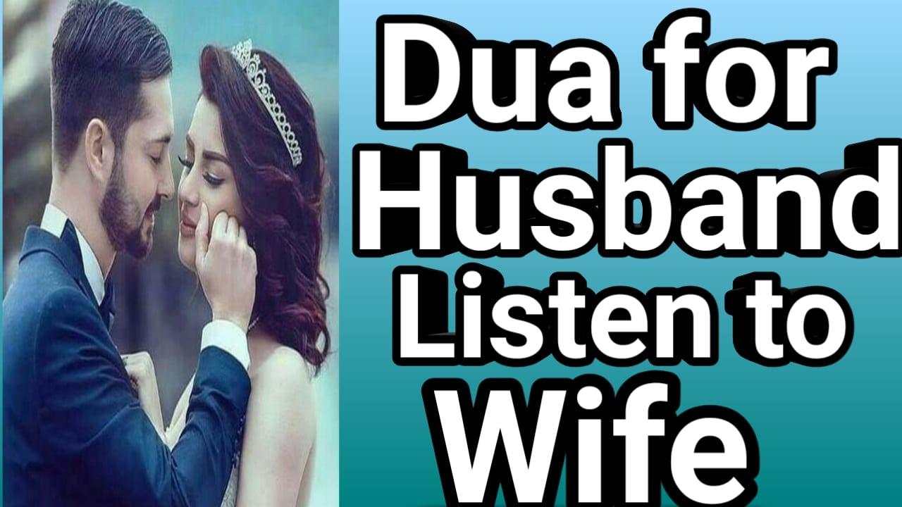 https://www.duasinislam.com/tag/wazifa-for-husband-to-listen-to-wife/