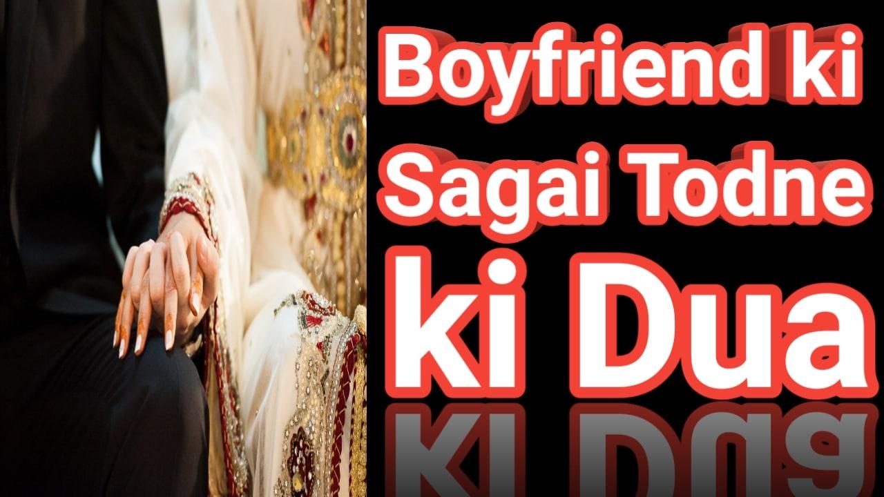 https://www.duasinislam.com/tag/boyfriend-ki-sagai-todne-ki-dua/