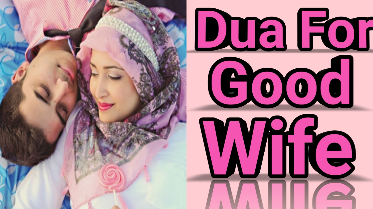https://www.duasinislam.com/tag/dua-for-a-good-wife/
