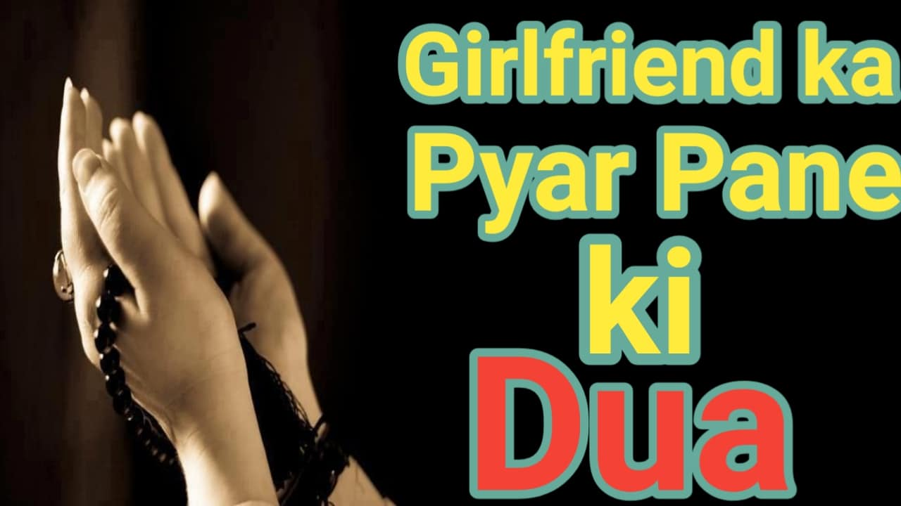 https://www.duasinislam.com/tag/girlfriend-ka-pyar-pane-ki-dua/