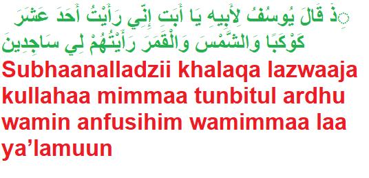 https://www.duasinislam.com/shadi-ka-wazifa/pasand-ki-shadi-ka-wazifa/
