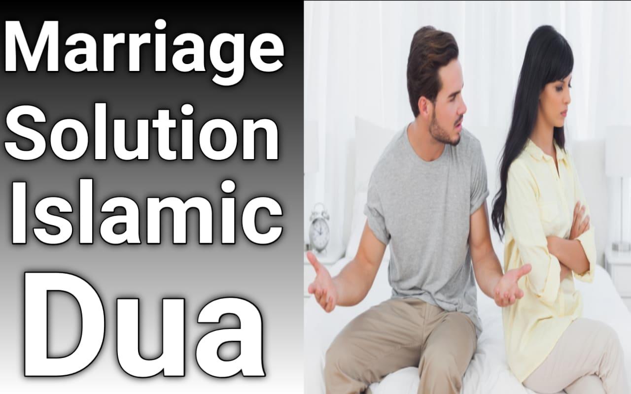 https://www.duasinislam.com/islamic-dua/how-to-solve-marriage-problems-in-islam/