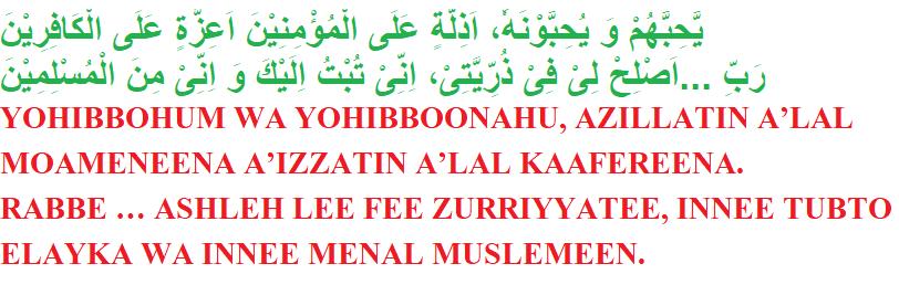 https://www.duasinislam.com/tag/shohar-aur-biwi-ki-mohabbat-ki-dua/