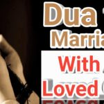 https://www.duasinislam.com/islamic-dua/dua-for-marriage-with-a-loved-one-fulfill-your-wishes/