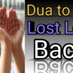 https://www.duasinislam.com/islamic-dua/dua-to-get-lost-love-back/