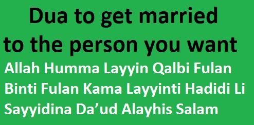 https://www.duasinislam.com/dua-to-marry/dua-to-marry-someone-of-your-choice/