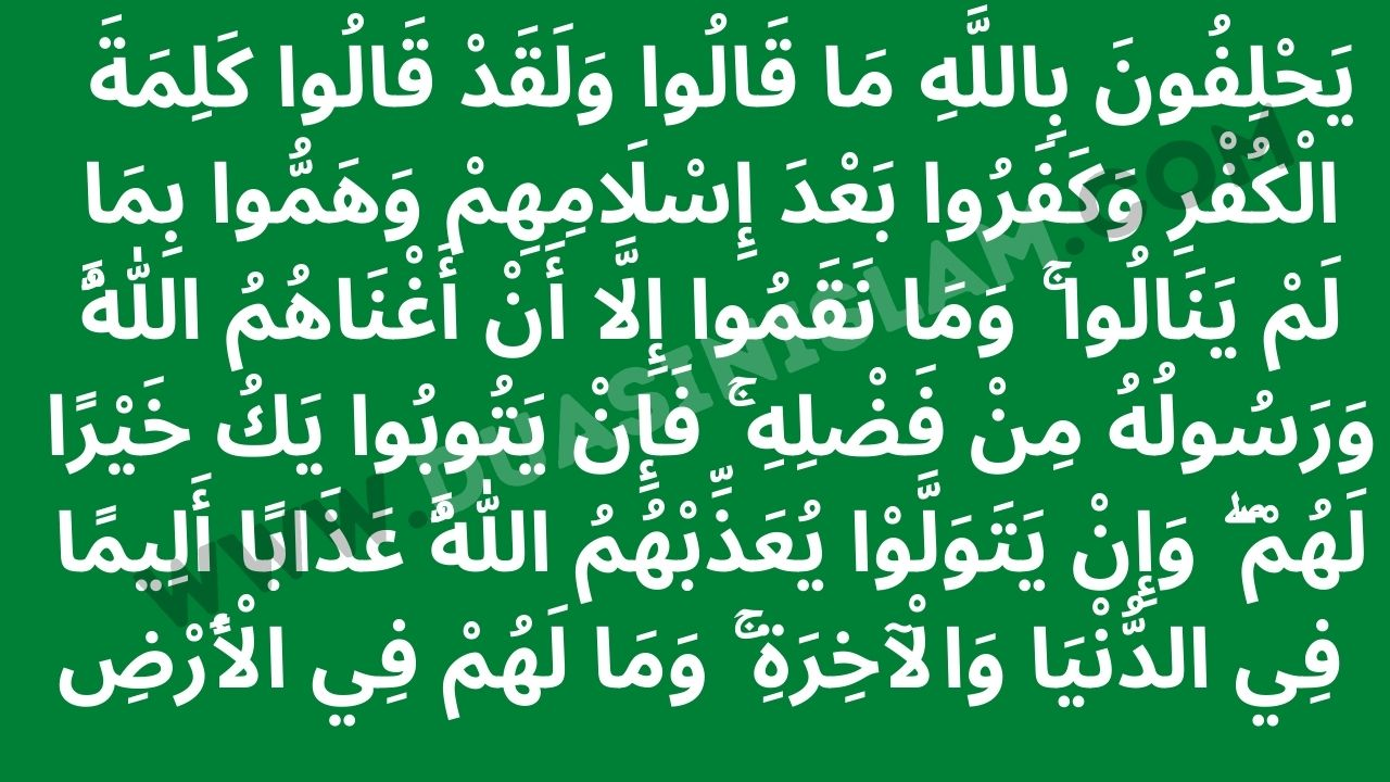 Dua to ask Allah for help and guidance