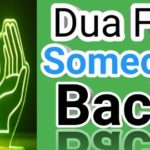 how to make dua for someone