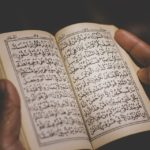 Short wazifa to get love back