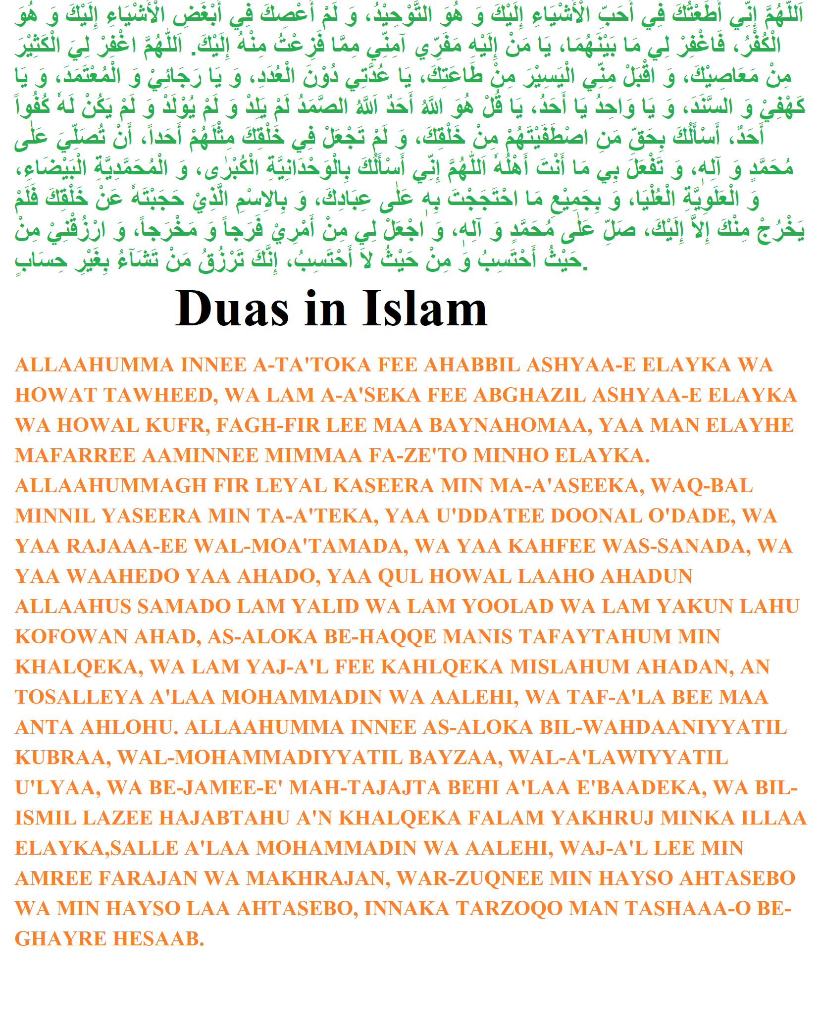 Beautiful Dua For Someone Special