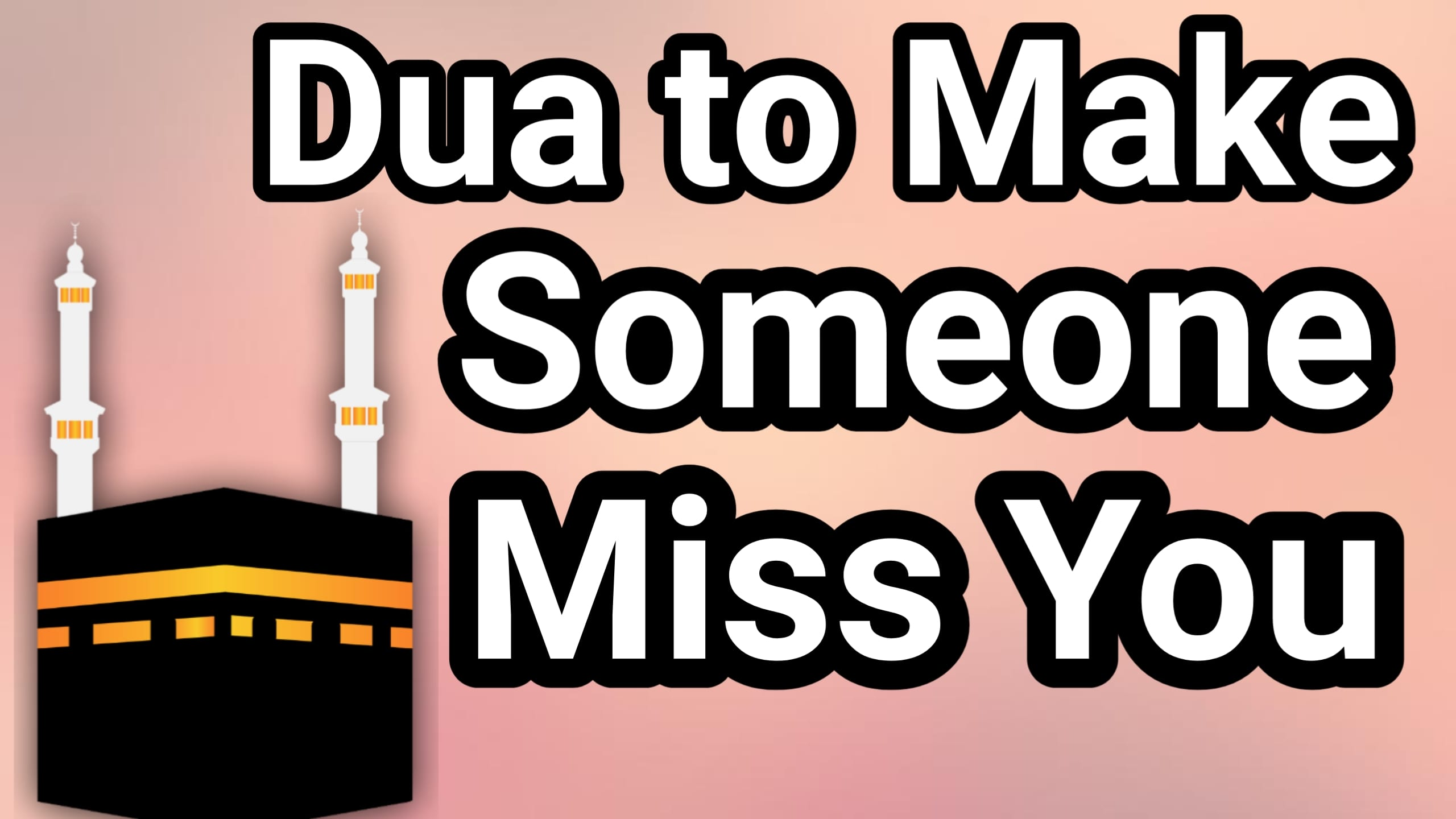 Dua to make someone miss you from quran