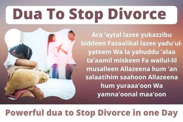 Dua to stop divorce