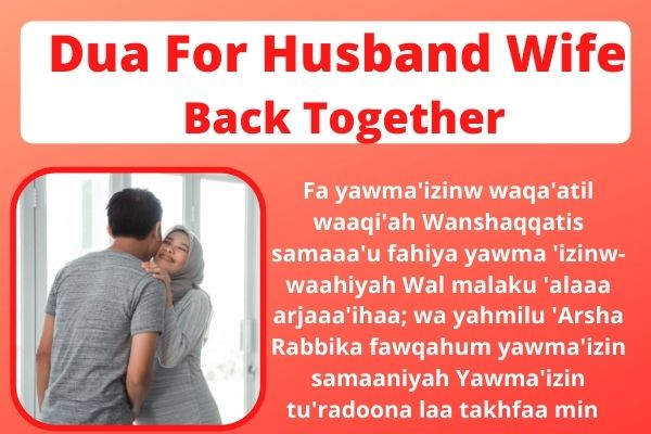 Dua for husband wife back together