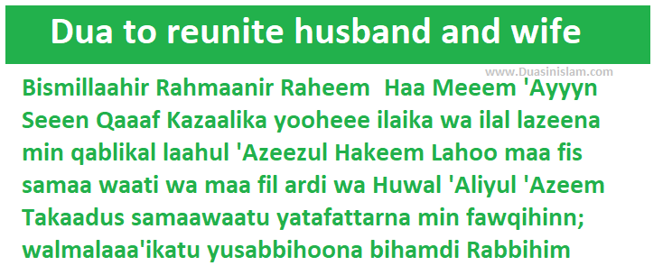 Dua to reunite husband and wife